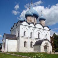 Viaggi • Russia: Anello d'Oro