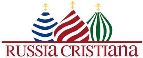 RUSSIA CRISTIANA