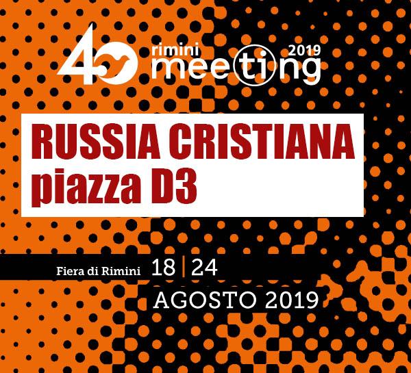 Appuntamento al Meeting di Rimini