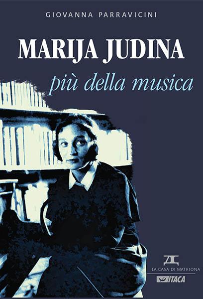 Reprint ebook • Marija Judina, più della musica